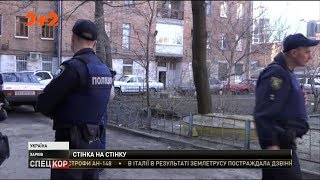 Стрілянина в центрі Харкова