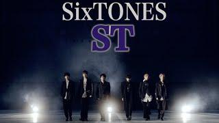 SixTONES - ST