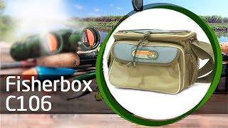 Сумка рыболовная FisherBox C106(Купить сумку FisherBox C106 https://spinningline.ru/sumka-fisherbox-s106-p-97739.html Удобная наплечная сумка для рыбалки. В основном отдел..., 2016-04-05T10:27:22.000Z)