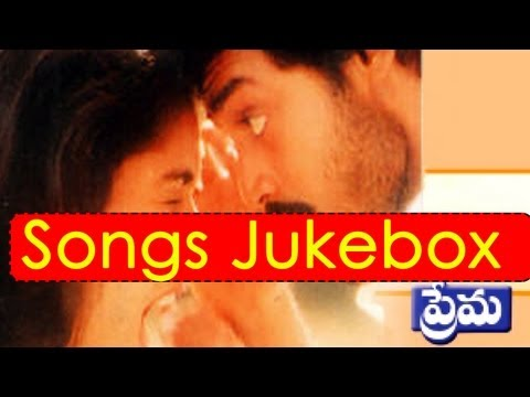 Prema (ప్రేమ) | Telugu Movie Full Songs | Jukebox | Venkatesh, Revathi