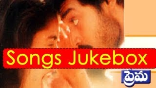 Prema (ప్రేమ) | Telugu Movie Full Songs | Jukebox | Venkatesh, Revathi