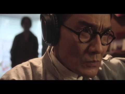 Tales From The Dark Part I & II (迷离夜 奇幻夜 - 先导预告片 ) - Official teaser trailer