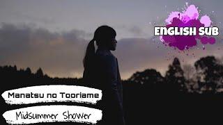 Gambar cover Utada Hikaru - Manatsu no Toorime (Midsummer Shower) (English Sub)