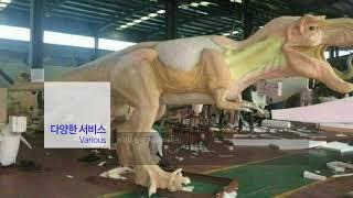 중국무역 중국물품 수입은 15년 전통의 중국수입대행 전…