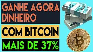 Como ganhar DINHEIRO com Bitcoin em 2019 || Mais dica para você NÃO PERDER dinheiro com Bitcioin