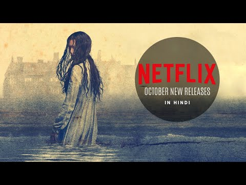 Netflix BEST New Releases In OCTOBER 2020 Series & Movies (Hindi Dubbed Also)