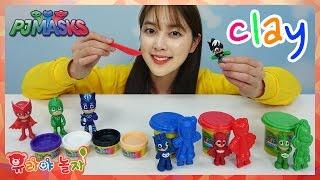 [유라] 장난감(toy)_출동 파자마삼총사 캣보이 도마배미 올빼미아 로미오 클레이 아바타만들기 pj masks gekko Clay hero3D Figure Maker Mold