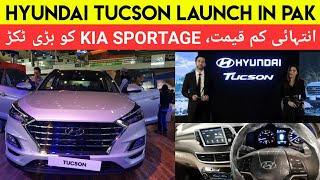 Hyundai Tucson Launch In Pakistan   Price, Specs & Features   Cars Master