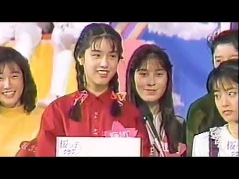 桜っ子クラブ 1991年10月5日(土)放送 完全版 007