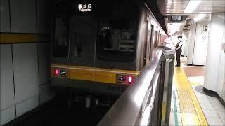 名古屋市営地下鉄東山線藤が丘行 名古屋駅入線~発車シーン