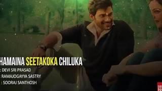 Andhamaina Sitha koka chiluka song from JayaJanaki Nayaka movie