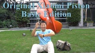 тест наушников гарнитуры Original Xiaomi Piston Basic Edition или недорогие уши из китая