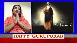 GuruPurab wishes from jasleen kaur