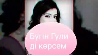 ЖЕТІМ ЖҮРЕК Гүли Моди Клип2
