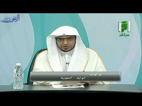 حكم الوديعة في البنوك الشيخ صالح المغامسي Youtube