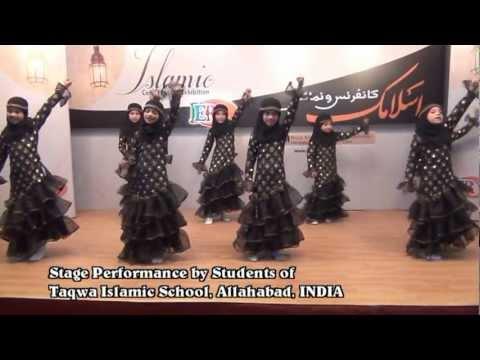 Bunial Islam