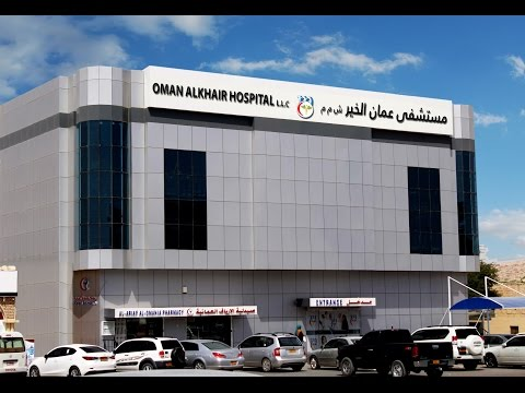 OMAN AL KHAIR HOSPITAL