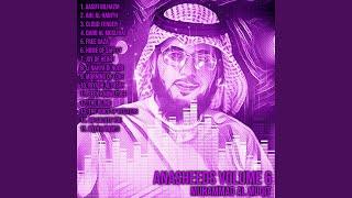 Muhammad Al Muqit - The Voice of Reciters