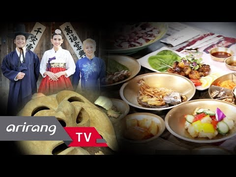 [Arirang Special] Mutual Property in Asia Through Cultural Exchange _ Full Episode