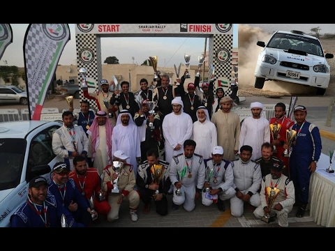 SHARJAH Rally 2017