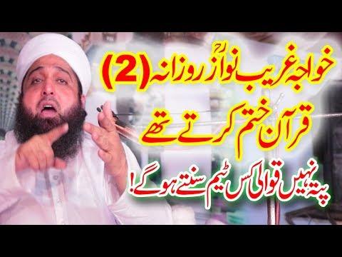 allama-pir-muhammad-ghufran-mahmood-sialvi-by-khawaja-garib-nawaz-2019