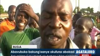 Abavubuka bakung'aanye okufuna abakazi thumbnail