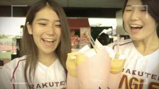 わたしたちに必要なものは、ここにある。 http://www.rakuteneagles.jp/