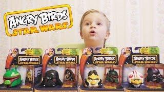 ★ ЭНГРИ БёРДС Звёздные Войны открываем новые игрушки Angry Birds Star Wars