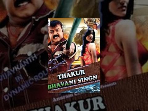 Thakur Bhavani Singh
