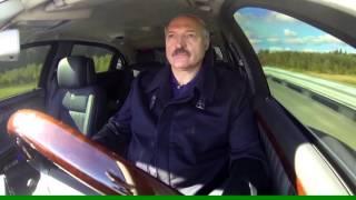 Александр Лукашенко за рулем Mercedes-Benz  S-класса (кузов W221)