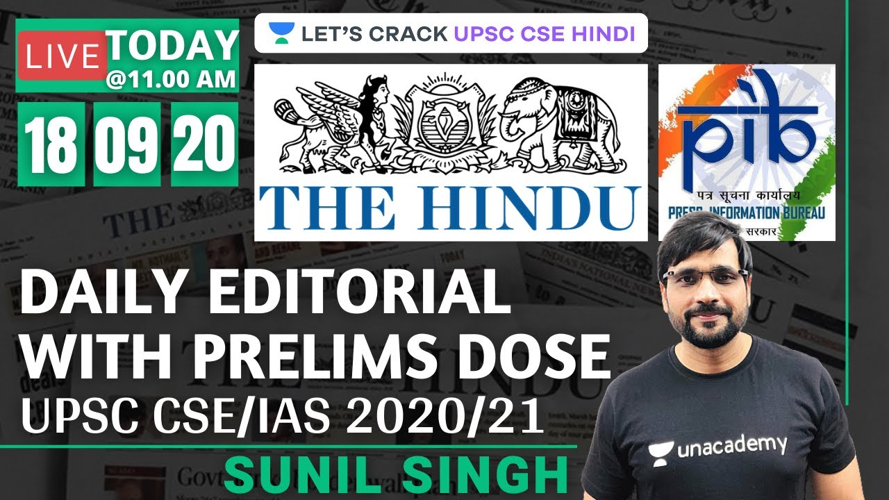 18th Sep'20 - Daily Current Affairs | The Hindu Summary & PIB - Pre Mains (UPSC CSE/IAS 2020)