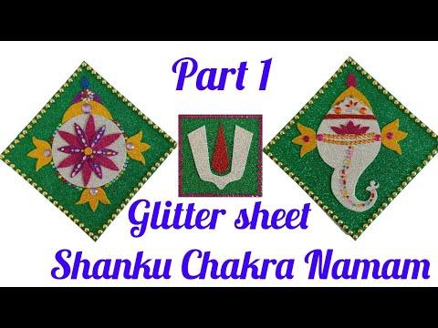 foam sheet craft ideas   glitter sheet thirunamam   glitter sheet decoration ideas   govinda namam