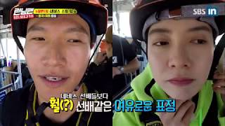 SBS-IN | How Ji Hyo and Jong Kook rides the Nevis Swing, Run...