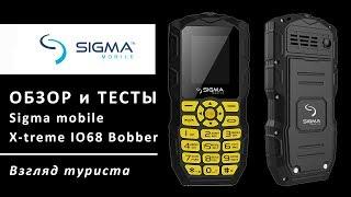 Обзор телефона-неубивашки X-treme IO68 Bobber за 40 баксов