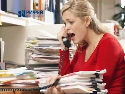 Ваше здоровье   На работу после праздников
