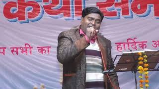 Boudha Song by Sharavan Shakya