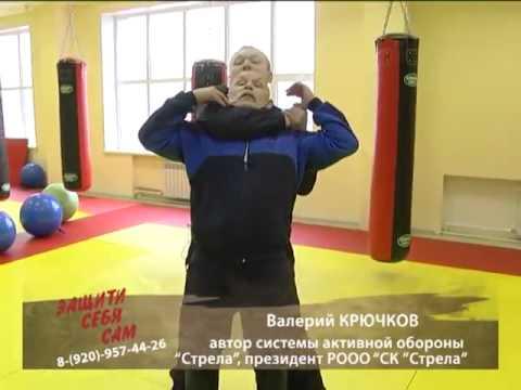 Валерий Крючков  ТВ Передача Защити себя сам  выпуск 166 - Видео приколы ржачные до слез
