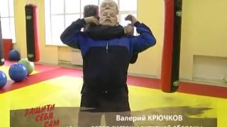 Валерий Крючков  ТВ Передача Защити себя сам  выпуск 166