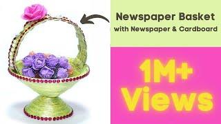 كيفية جعل DIY صحيفة سلة | أفضل من النفايات ورقة الحرف