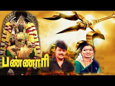 thunai-iruppal-bannari- -tamil-full-devotional-movie- -shriman,livingston,-aamni,- -full-hd-video