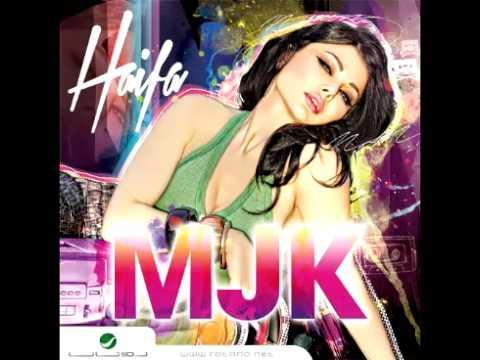Haifa Wahbe...Malket Jamal El Kowon | هيفاء وهبي...ملكة جمال الكون