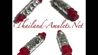 Thai Amulets August 2017 1080p HD