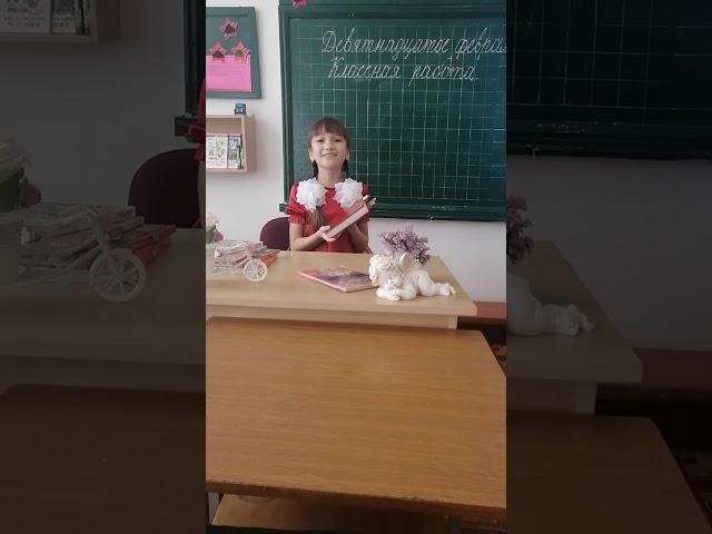 Изображение предпросмотра прочтения – УльянаСудакова читает произведение «Книги в красном переплете» М.И.Цветаевой