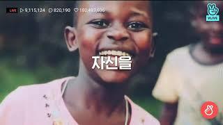BTS @ MBC Plus x Genie Music Award - Save Me + I'm Fine + Idol 181106
