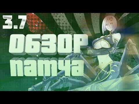 видео: smite Обзор Обновления - Зловещая Ткачиха (Патч 3.7)