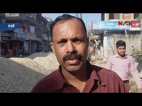 सडकम निर्माण सामाग्री थुपारेर ठेकेदार बेपत्ता भएपछि स्थानीयवासी र यात्रुलाई सास्ती | NICE TV HD