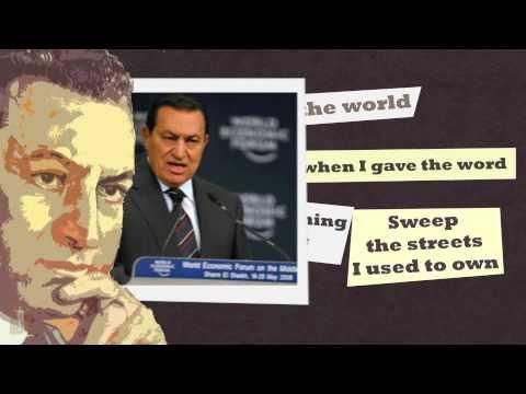 Mubarak's message | رسالة مبارك
