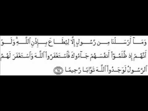 surat : An-Nisaa Ayat : 64