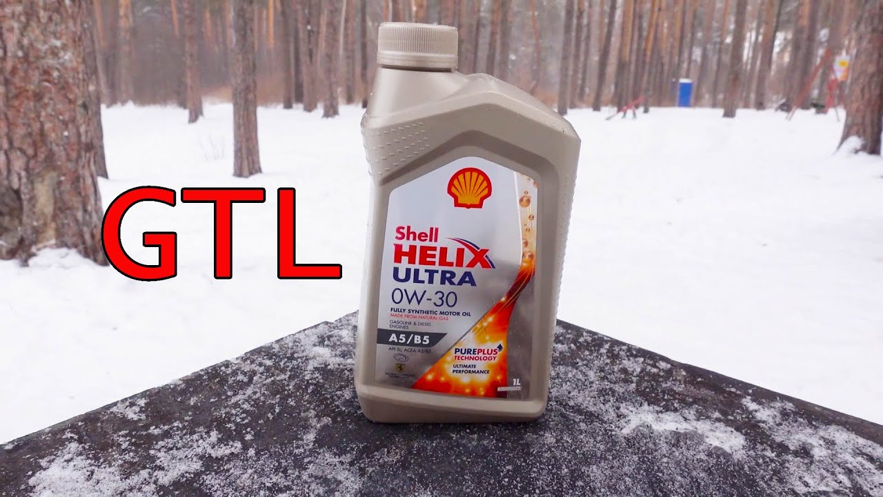 Масло из ГАЗА! Shell Helix Ultra A5/B5 0W-30 для KIA, Hyundai, Toyota, Nissan, Mazda, Volvo.