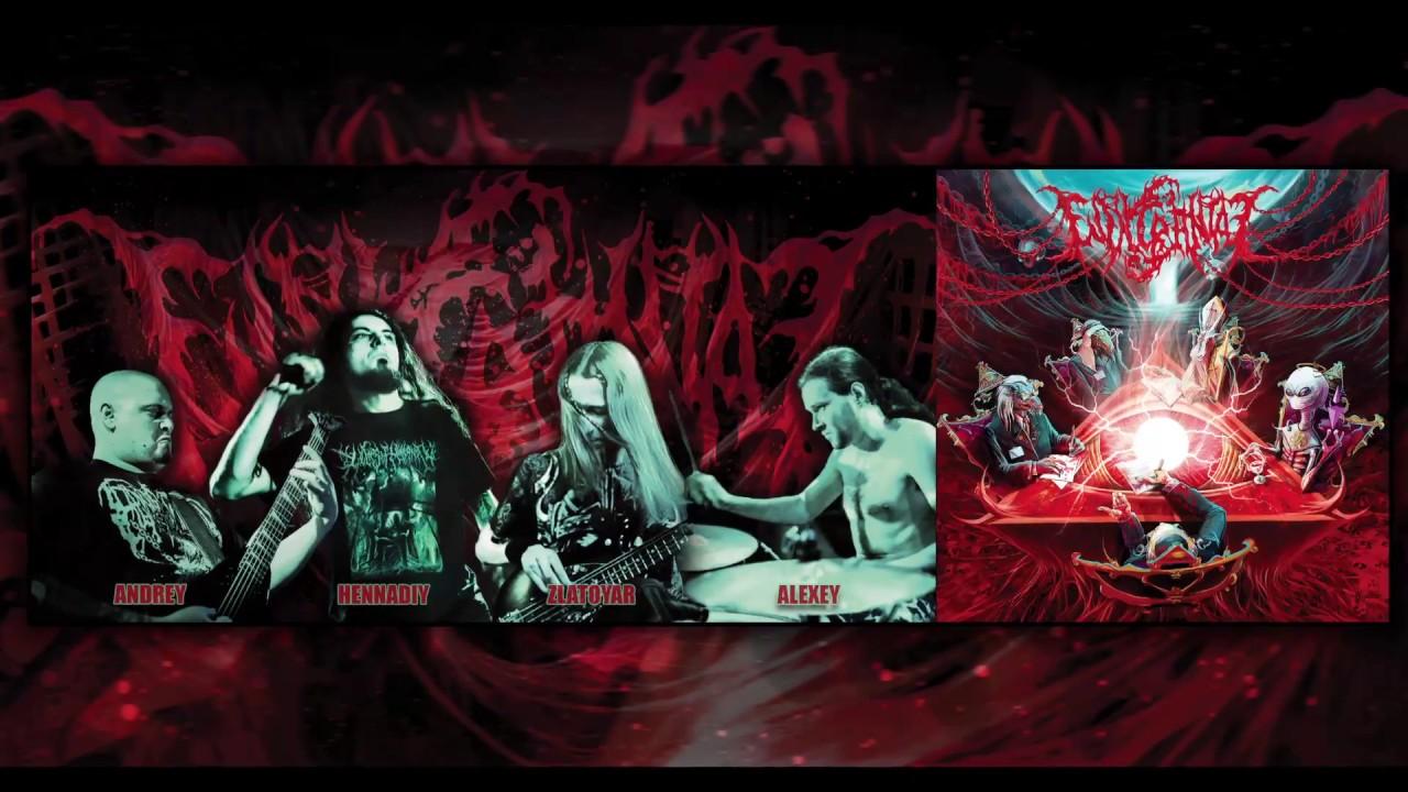 Download Endocranial promo teaser of upcoming album 2017